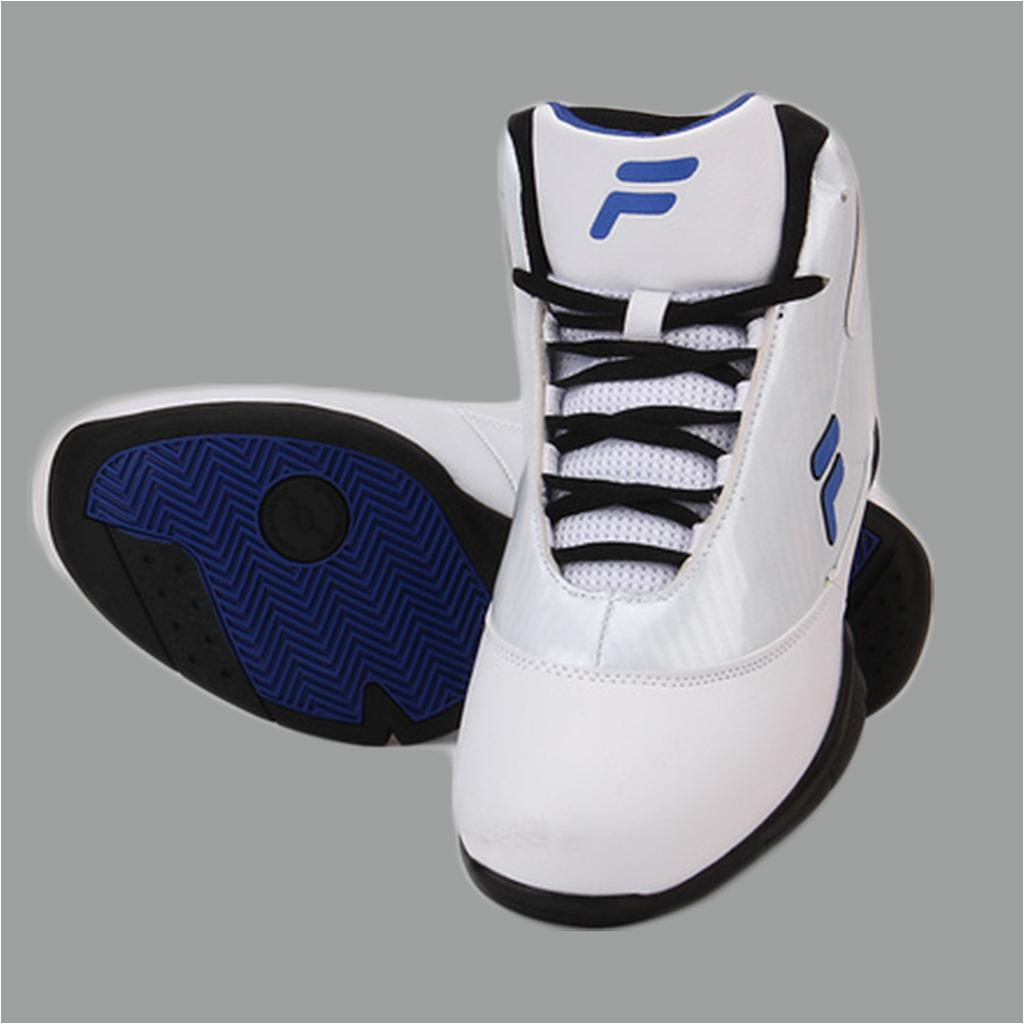 6f0081b8b3d Fila Point Field White Basketball Shoes - Buy Fila Point Field White ...