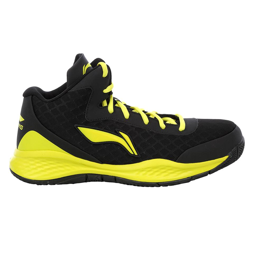 Lining Abpj047 4 Basketball Shoes Black And Yellow Online At Lowest S In India Khelmart