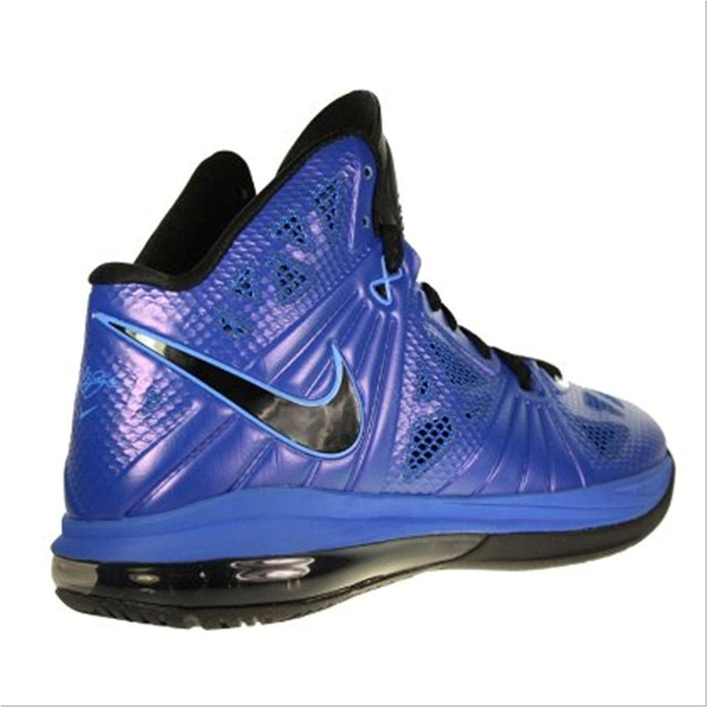 Nike Lebron 8 Basketball Shoes Buy Nike Lebron 8