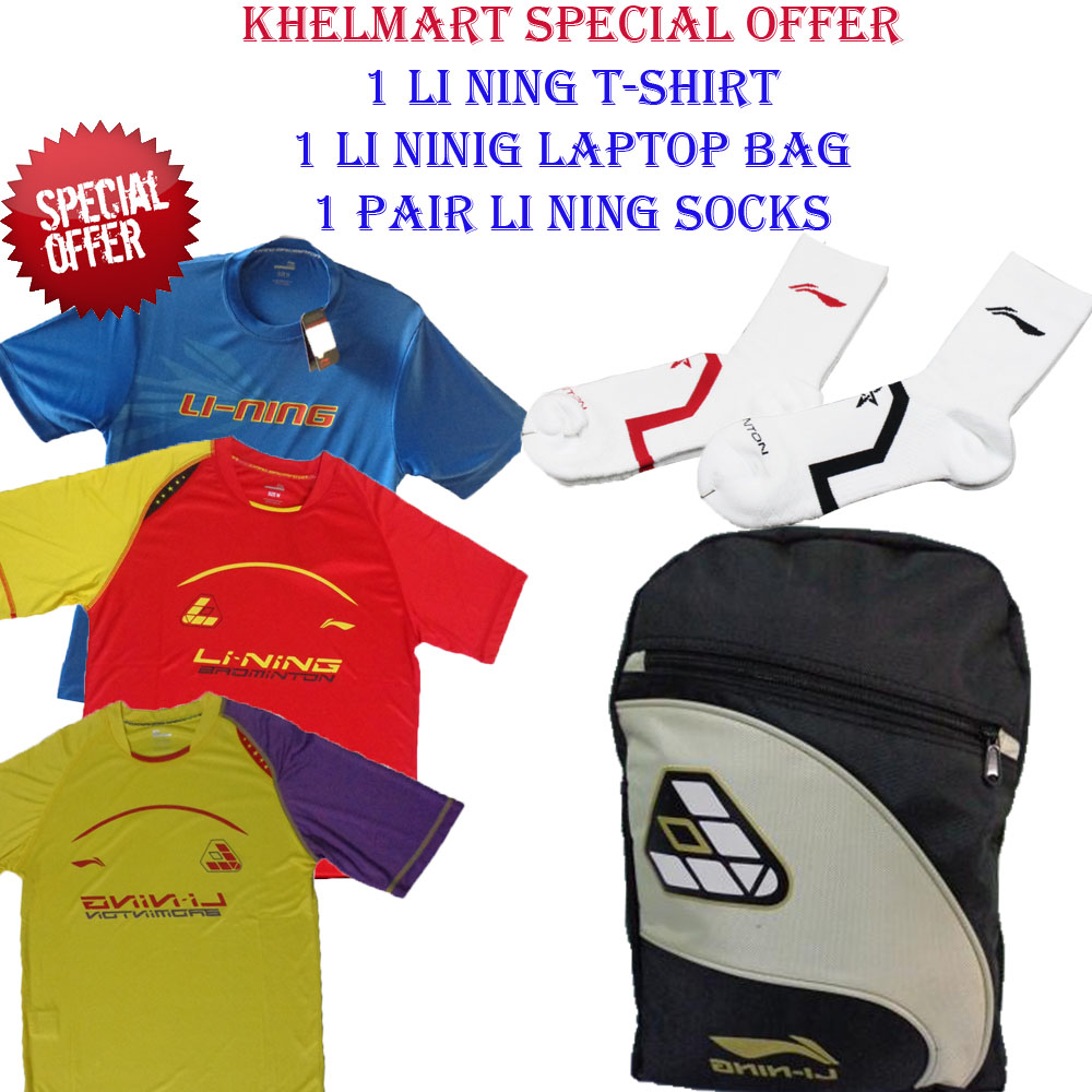 1 LiNing T Shirt 1 LiNing Laptop Bag 1 Pair LiNing Socks