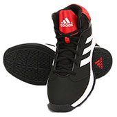 Adidas isolation 2 Black Basket Ball Shoe