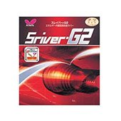 Butterfly Sriver G2 Table Tennis Rubber