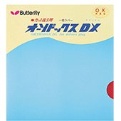 Butterfly Orthodox Table Tennis Rubber