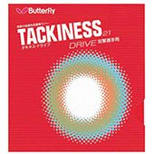 Butterfly Tackiness 21 drive Table Tennis Rubber