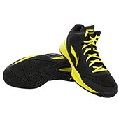 Lining ABPJ047 4 Basketball Shoes Black and Yellow