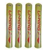 LiNing Champin Pro Badminton Shuttlecock 4 Boxes