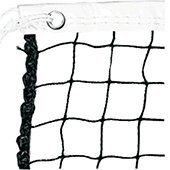 Nivia JH P003 Volleyball Net