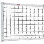 Nivia Volleyball Net White