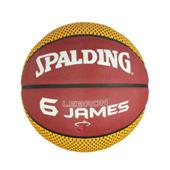 Spalding 2012 NBA Player Series Basketball