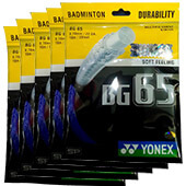 Yonex BG 65 Badminton String Set of 5